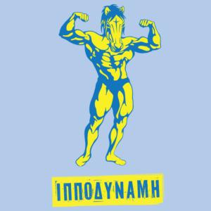 Ippo dynamh