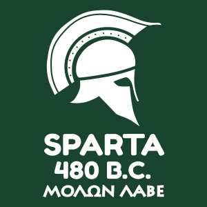 sparta 480