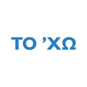 To Xw