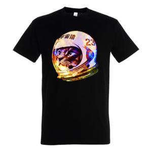 Astronaut Space Cat