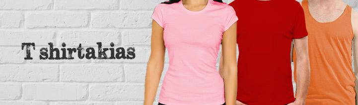 Σκέτα Tshirts